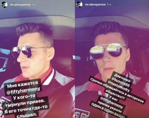 Алексей Воробьев предупредил Ольгу Бузову оплагиате
