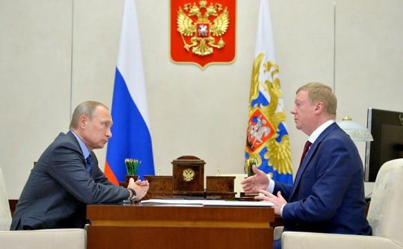 Владимир Путин и Анатолий Чубайс. Фото: GLOBAL LOOK press\Kremlin Pool