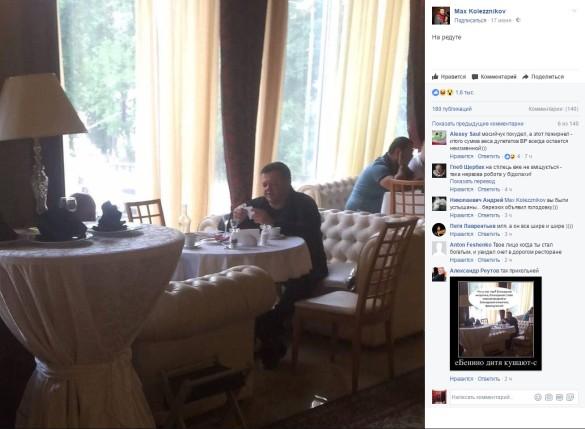 Фото: скриншот facebook.com/maxim.kolesnikov