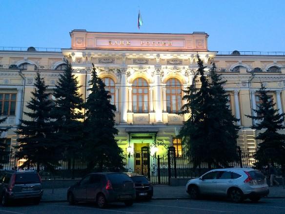 Банк России. Фото: Игорь Ставцев/dni.ru