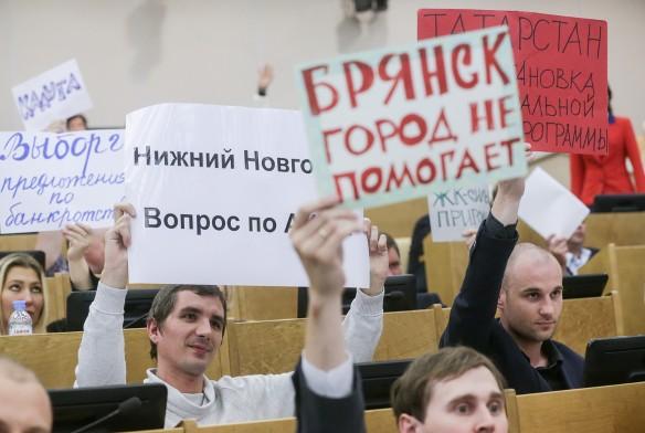 Обманутые дольщики на парламентских слушаниях Комитета Госдумы. Фото: Марат Абулхатин/ТАСС