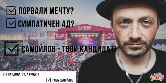 Фото: ruposters.ru/Катя Фирсанова