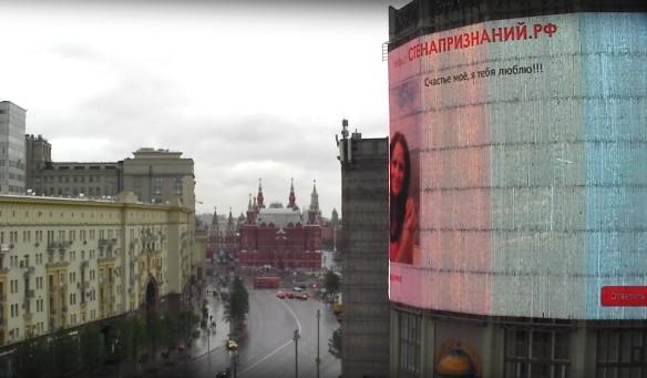 Скриншот стенапризнаний.рф