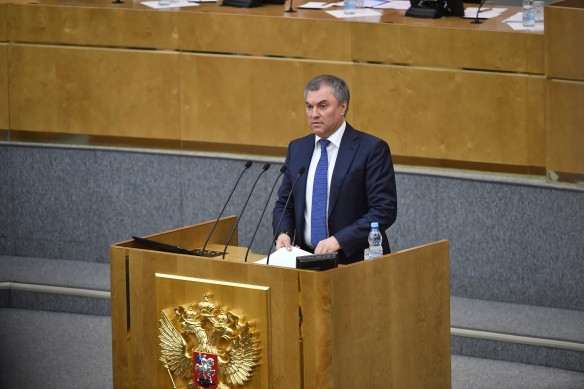 Вячеслав Володин. Фото: GLOBAL LOOK press\Komsomolskaya Pravda