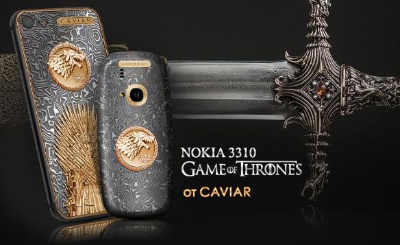 Фото: Caviar