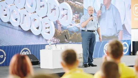 Сергей Миронов. Фото: территориясмыслов.рф