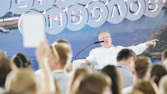 Владимир Жириновский. Фото: территориясмыслов.рф