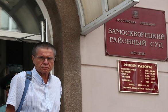 Алексей Улюкаев. Фото: Станислав Красильников/ТАСС