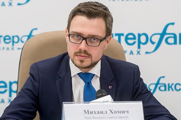 Михаил Хомич. Фото: er.ru