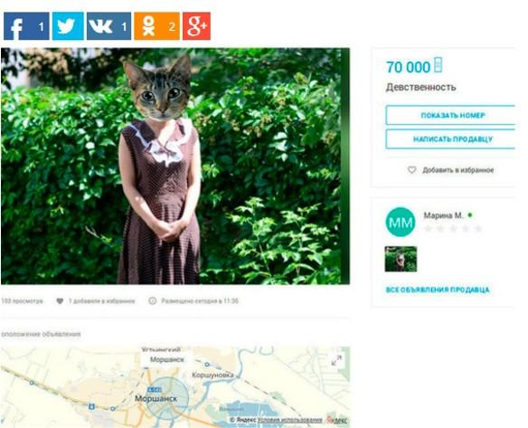 Скриншот сайта tambov.mk.ru