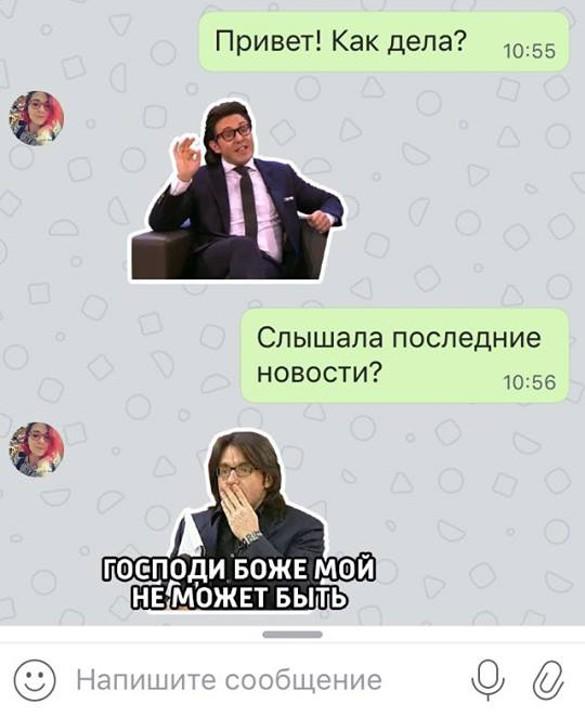 Фото: mail.ru