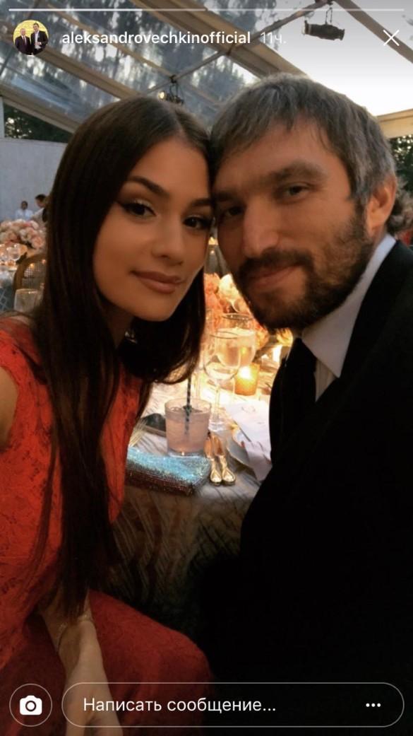 Анастасия Шубская и Александр Овечкин. Фото: stories instagram.com/aleksandrovechkinofficial