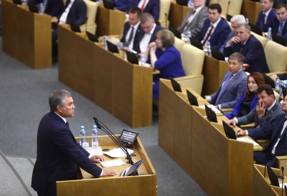 Вячеслав Володин. Фото: Станислав Красильников/ТАСС