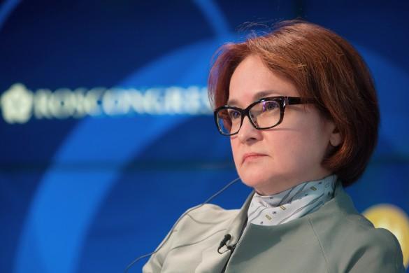 Эльвира Набиуллина. Фото: GLOBAL LOOK press/Igor Russak