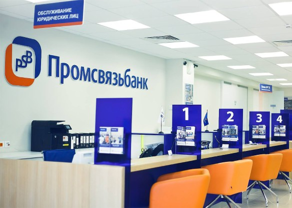 Фото: facebook.com/psbank