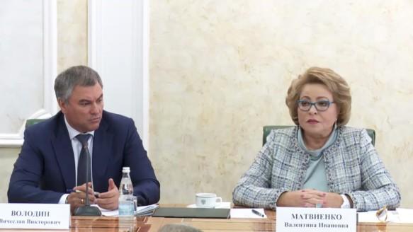 Вячеслав Володин и Валентина Матвиенко. Скриншот vmeste-rf.tv