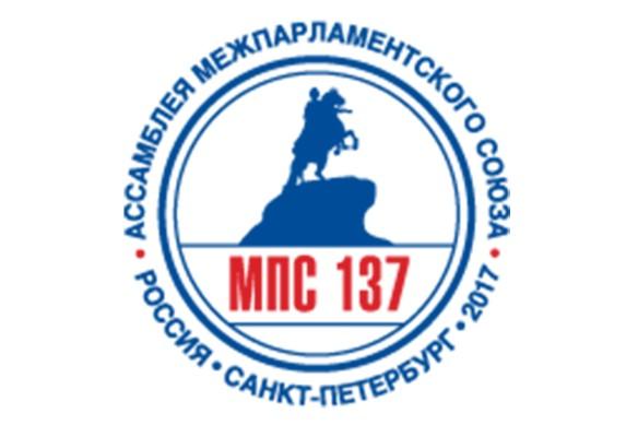 Фото: ipu137russia.org