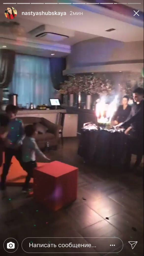 Скриншот instagram.com/nastyashubskaya