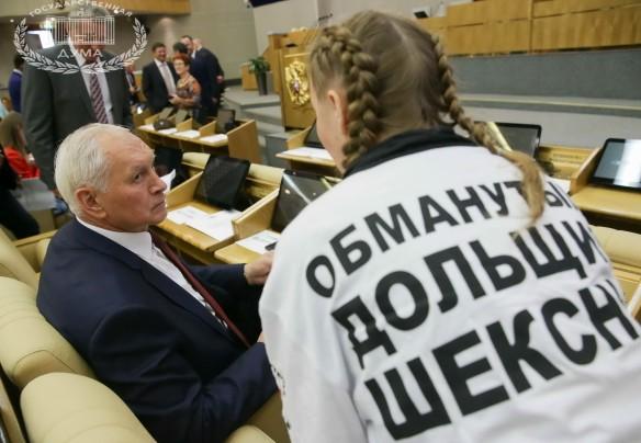 Во время парламентских слушаний. Фото: duma.gov.ru