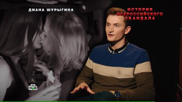 Андрей Шлягин на фоне целующейся невесты (справа). Фото: кадр НТВ