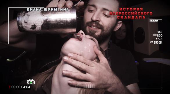 Особые услуги бармена для Шурыгиной. Фото: кадр НТВ