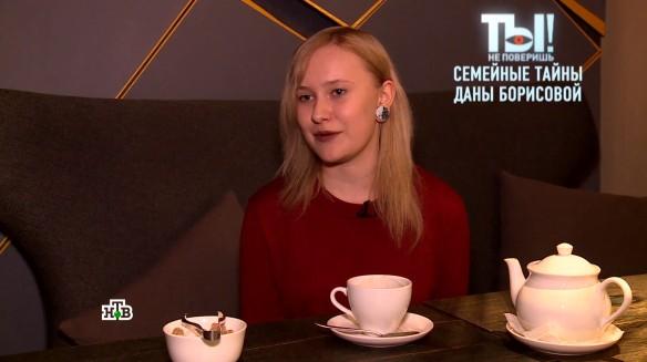 Сестра Даны Борисовой Валерия. Скриншот ntv.ru