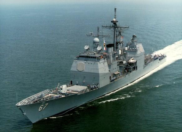 USS Shiloh. Фото: wikipedia.org