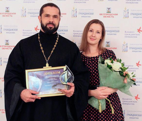 Максим Пастухов. Фото: vk.com/o.maksim_pastuhov