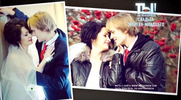 Скриншот ntv.ru