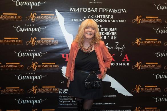 Алла Пугачева. Фото: Пресс-служба театра Луна