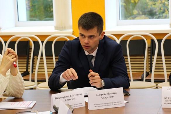 Максим Выдров. Фото: vk.com/mvydrov