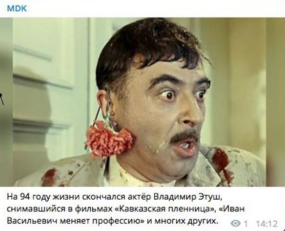 Популярный Telegram-канал сказал о смерти известного артиста: супруга внедоумении