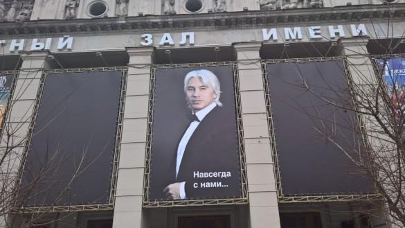 Фото: Феликс Грозданов/Dni.Ru
