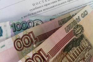 Штраф за экстремизм - можно стать должником навеки - РОНС - Россия освободится нашими силами...