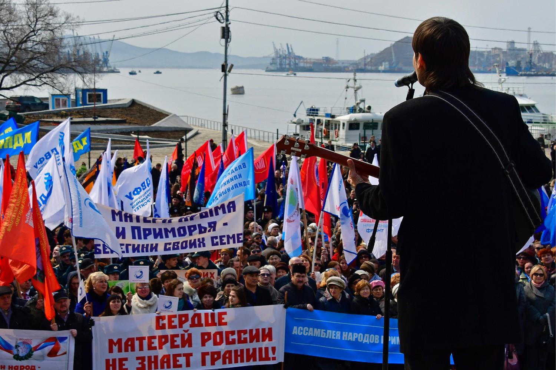 Владивосток. Фото: Юрий Смитюк/ТАСС