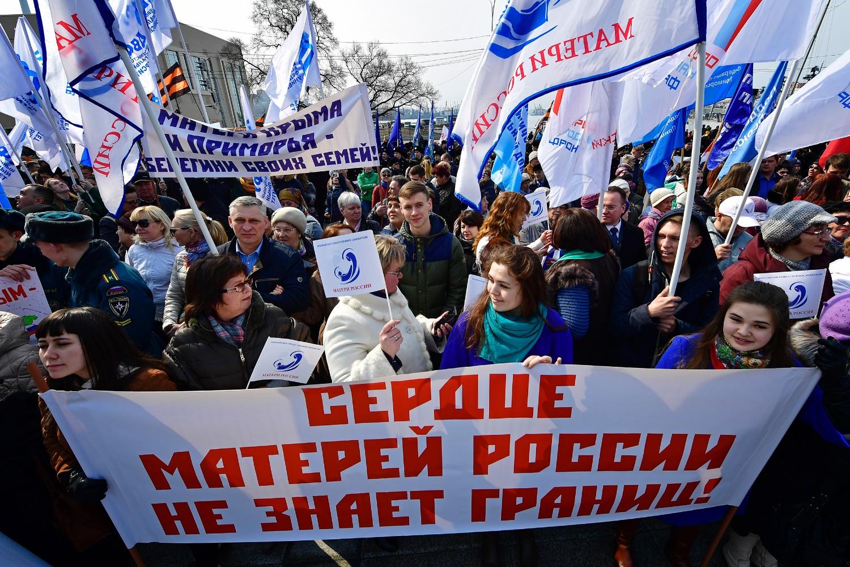 Три года назад Крым воссоединился сРоссией