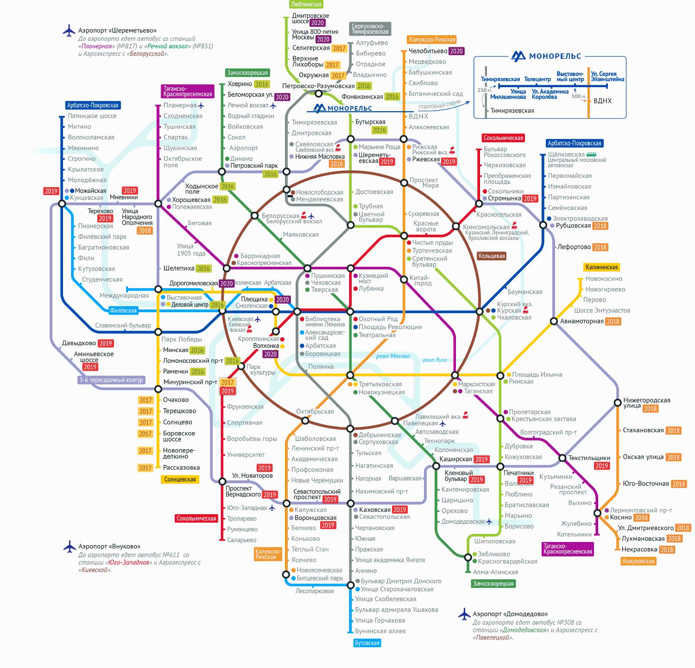 Лермонтовский проспект метро схема фото 113