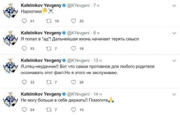 Скриншот twitter.com/KYevgeni