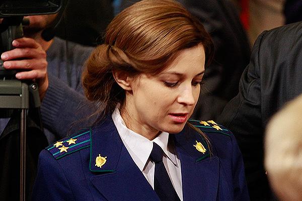 Наталья Поклонская. Фото: twitter.com/Horuswad