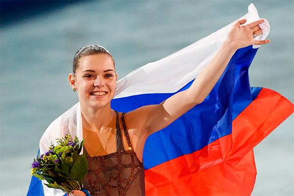 Аделина Сотникова 288090