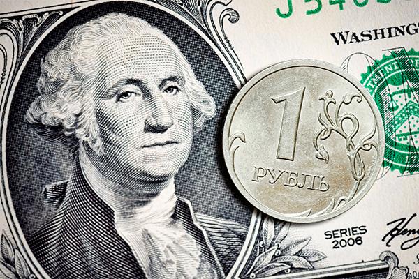 Опасный курс: США начинают «грязную игру» против российского рубля