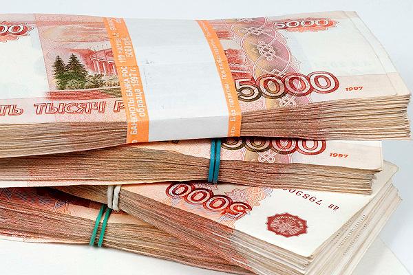 большинстве своем как сделать 3 млн рублей определить, как выбрать