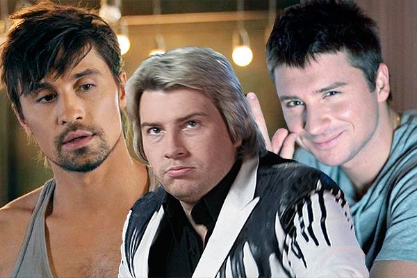 Дима Билан, Николай Басков и Сергей Лазарев. Фото: Дни.Ру