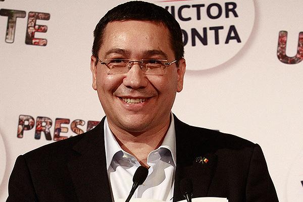 Премьер Румынии подозревается вотмывании денег инеуплате налогов
