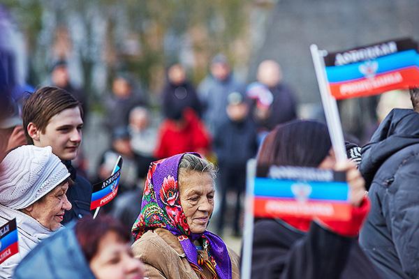 Европа признала ДНР Россией в интернете