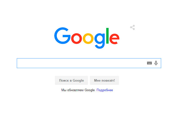 фото поисковик гугл - фото 2