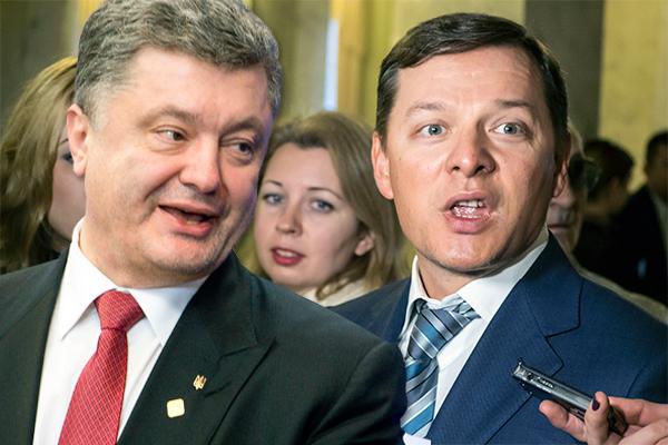 Ляшко: Порошенко занес вРаду политическую коррупцию