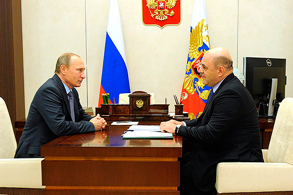 Владимир Путин и Михаил Мишустин. Фото: kremlin.ru