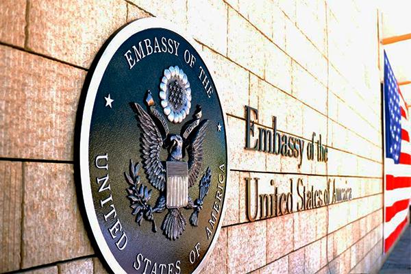 Фото: facebook.com/usdos.uzbekistan
