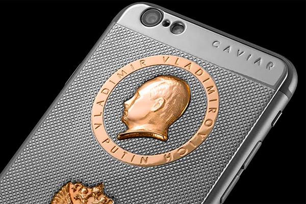 Ко дню рождения Путина вышел золотой iPhone